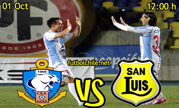 Deportes Antofagasta vs San Luis,