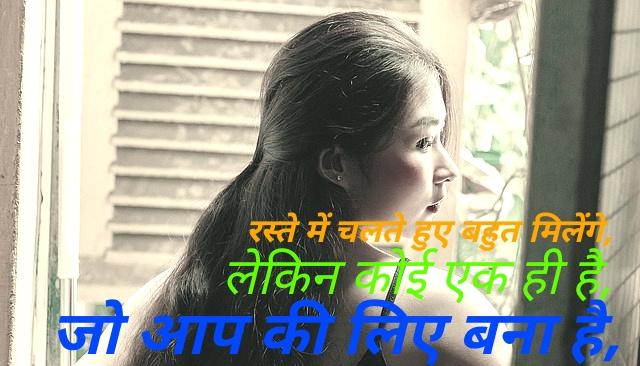 Pyar ki Baatein in Hindi