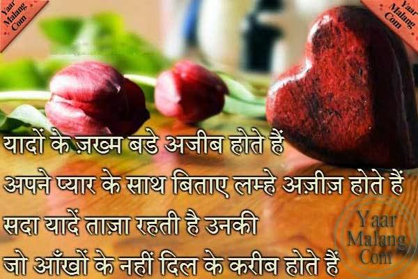 Sad Quotes Wallpapers Hd In Hindi Matatarantula