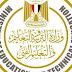 عاجل و هام - تأجيل امتحان يوم الخميس لكل المحافظات للصف الأول الثانوى بسبب الحر الشديد