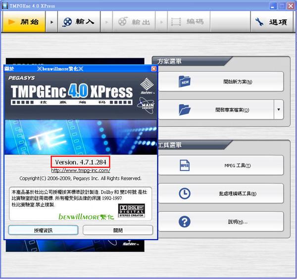 HP DV9618 CA WEBCAM WINDOWS XP DRIVER