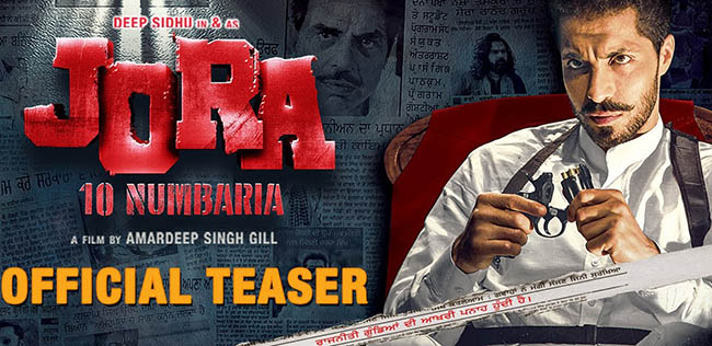 Jora 10 Numbaria Punjabi Movie Trailer wiki. Watch Online Trailer Of New Punjabi Movie 'Jora 10 Numbaria' on top 10 bhojpuri