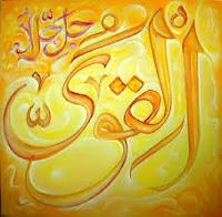 elaj-e-azam ya qawiyyu benefits in urdu