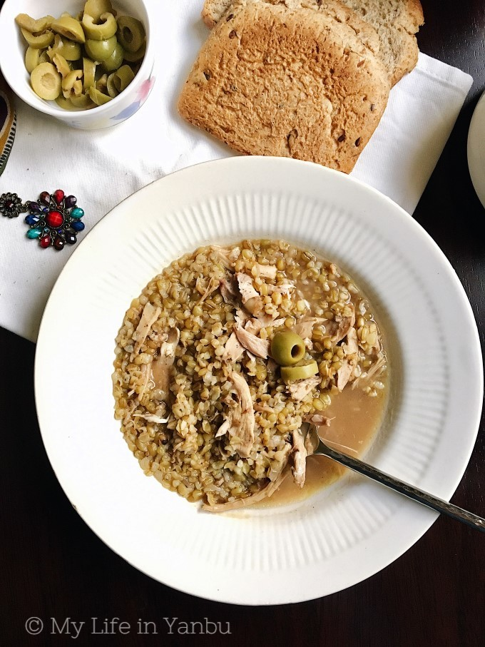 Freekeh Chicken Soup | Smoked Green Wheat Chicken Soup