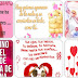 Hermosas y Tiernas frases, tarjetas y mensajes de Amor, para regalar a tu ser amado, y demostrarlo lo mucho que lo amas.