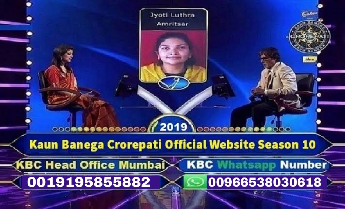 KBC WINNER 2019 , KBC head office