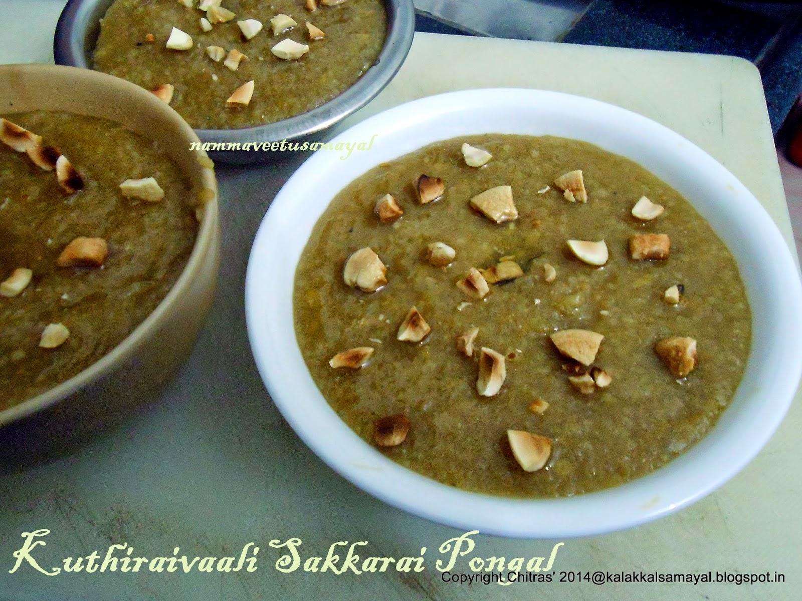 Kuthiraivaali Sakkarai Pongal [ Barnyard millet Sweet Pongal ]