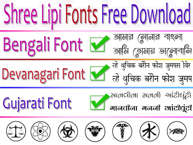 Shree Lipi Fonts