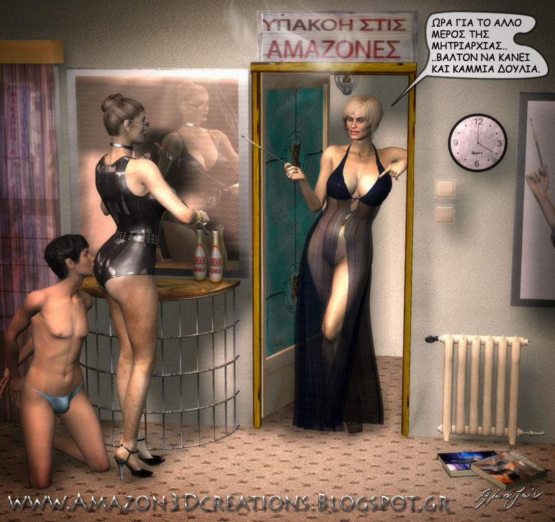 matriarchy femdom dominatrix