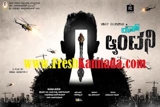 Run Antony (2016) Kannada Movie Songs Free Download