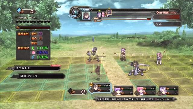 Agarest Generations of War 2 PC Games Gameplay