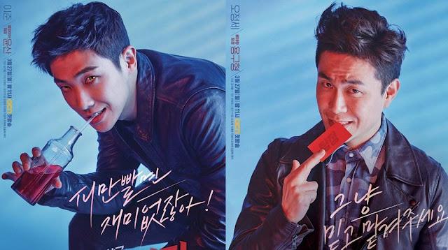 Drama Korea Vampire Detective Subtitle Indonesia