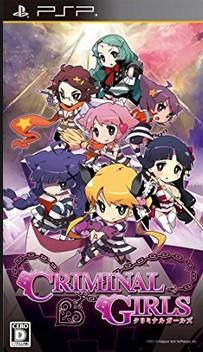 Download Criminal Girls Japan ISO PPSSPP