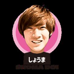Shoma Doi Official Stickers