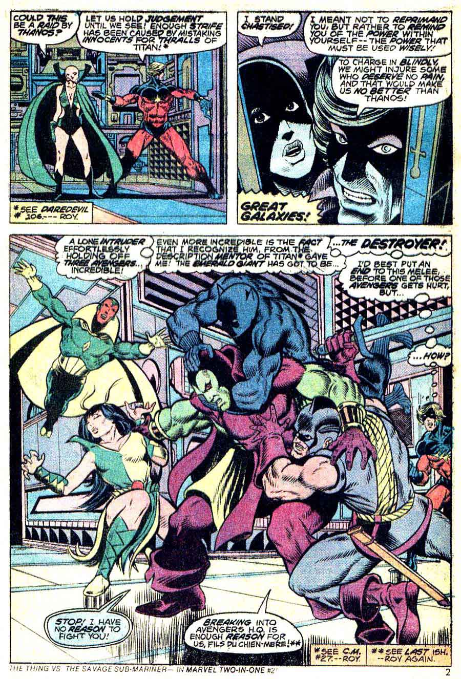 Captain Marvel #31 marvel 1970s bronze age comic book page art by Jim Starlin
