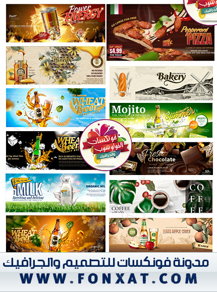 Food Banner Vector Ads In 3D Illustration