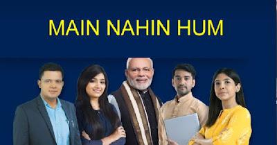 Main+Nahin+Hum