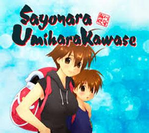 Sayonara UmiharaKawase 3DS