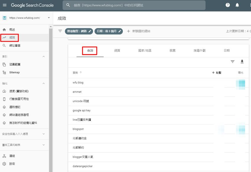 find-web-popular-keywords-google-analytics-search-console-4.jpg-查詢網站熱門關鍵字的管道有哪些?