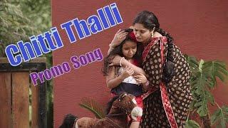 Chitti Thalli Promo ft. Raasi __ Padesave Telugu Movie __ Karthik, Nitya Shetty, Sam Zahida, Vishwa