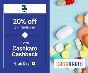 अपनी दवा पर 20% बचत करे !