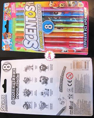 Разноцветные гелевые ручки для школьников с вкусными запахами