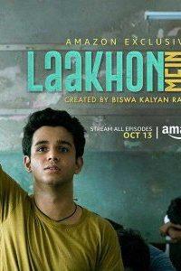 Laakhon Mein Ek (2017) {Season 1} 720p [Episode 1-6] (200MB)