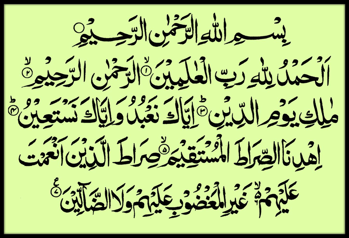 Image result for surah fatiha