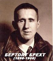 Бертолт Брехт | ПОХВАЛА РЕВОЛУЦИОНАРУ