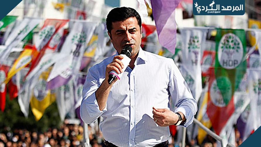 رئيس حزب الشعوب الديمقراطي يؤكد أن الكرد يرفضون العقلية المتفردة