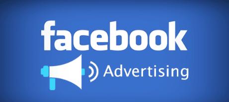 الربح من خلال عمل حملة اعلانية على الفيسبوك،الربح من الفيسبوك