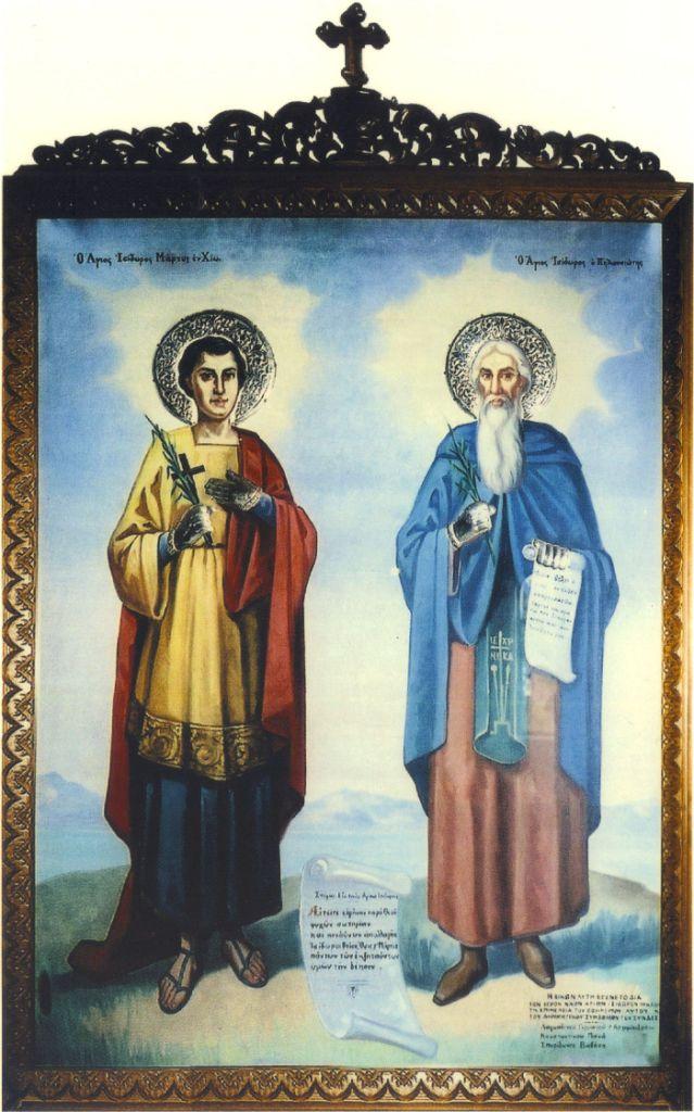 Αποτέλεσμα εικόνας για αγιοι ισιδωροι λυκαβηττου