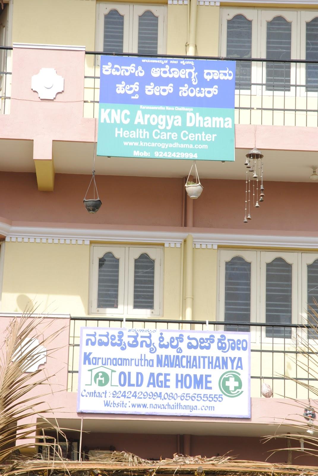 Age Home: Muslim Old Age Homes In Bangalore, Kncarogyadham 9242429994