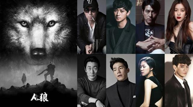 Trailers y carteles de próximos estrenos en Asia : Jin-Roh: The Wolf Brigade (2017)
