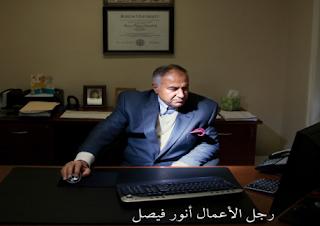 رجل الأعمال الفلسطينى أنور نعمان يعرض شراء قناة الجزيرة القطرية