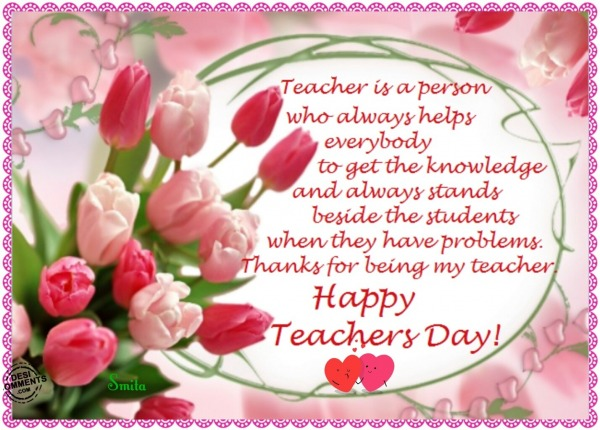 68 best happy teachers day images happy teachers day hd wallpapers happy teachers day hd wallpapers thecheapjerseys Choice Image