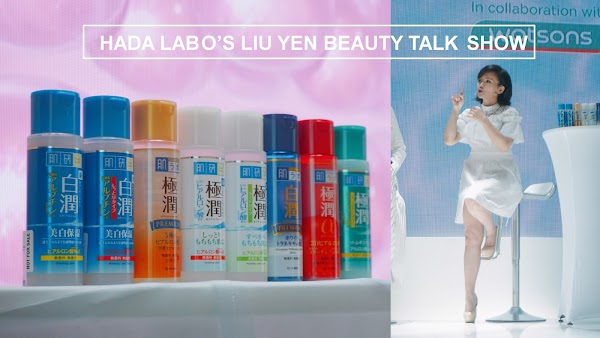 Hada Labo's Liu Yen Beauty Talk Show