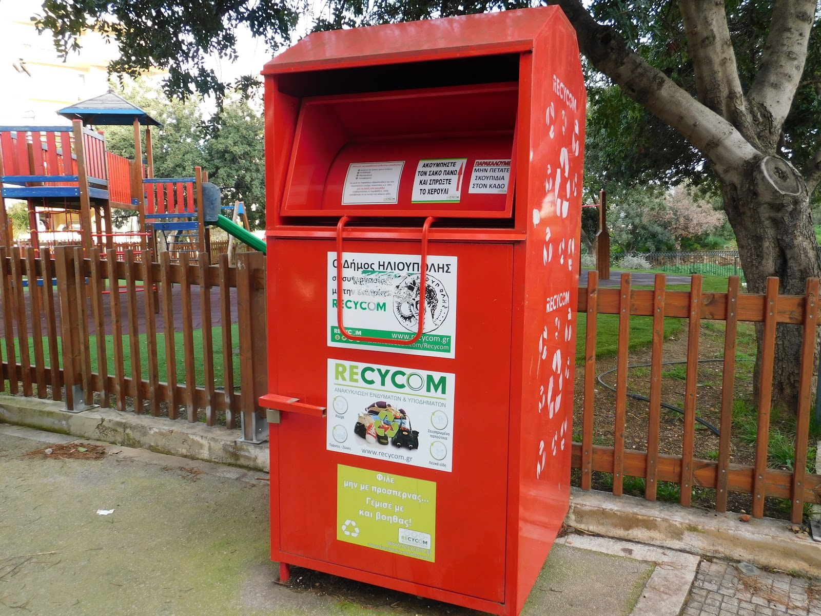 de52954a7193 110 τόνους ενδυμάτων και υποδημάτων αποκόμισε από τους ειδικούς κόκκινους  κάδους ανακύκλωσης ρούχων του Δήμου Ηλιούπολης η εταιρεία ανακύκλωσης  ενδυμάτων ...