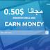 موقع جديد يعطيك 0.5$ فور التسجيل مع إستراتيجية العمل لربح 100 دولار في الشهر HD