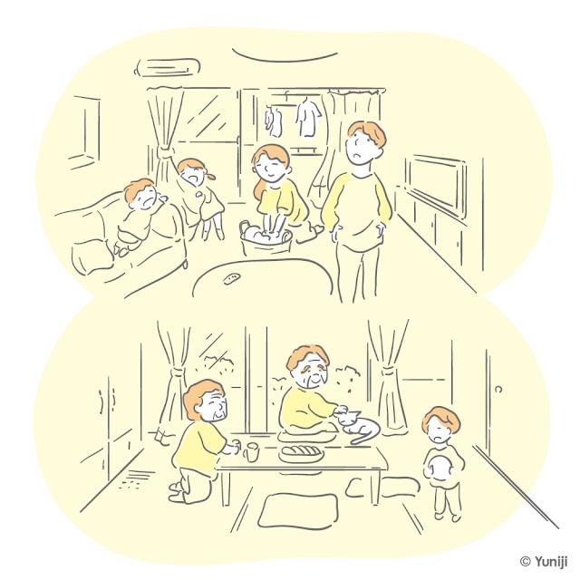 家族(二世帯住居)の様子を示したイラスト