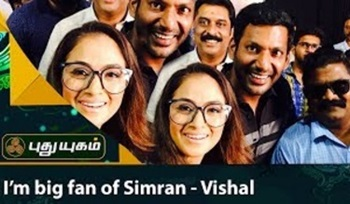 I'm big fan of Simran – Vishal | Red Carpet | Puthuyugam Tv