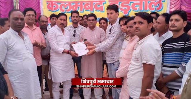 रोजगार सहायकों के नियमितीकरण के वचन को लेकर सरकार प्रतिबद्ध: सुरेश राठखेड़ा | Shivpuri News