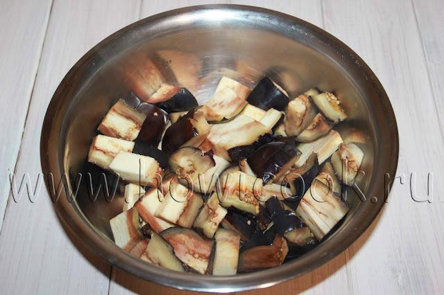 рецепт баклажанов по-корейски с пошаговыми фото