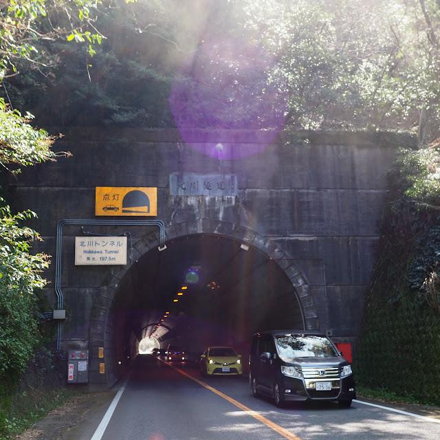 国道135号 北川トンネル