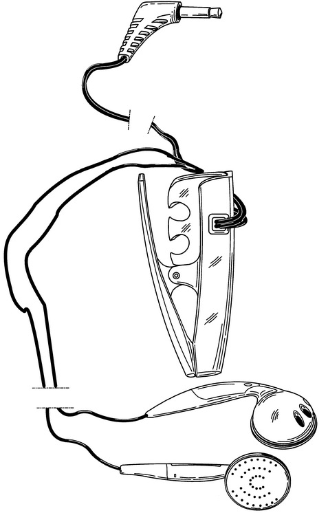 enpan's Patent & Linux practice: 一些設計專利圖說的筆記