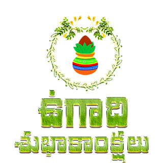 Telugu ugadi whatsapp png stickers free download