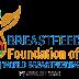स्तनपान: जिवनको आधार