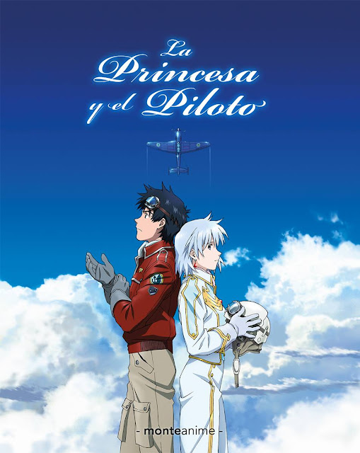 La Princesa y el Piloto (Toaru Hikuushi e no Tsuioku)