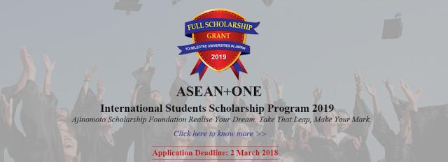 Ajinomoto Scholarship 2019