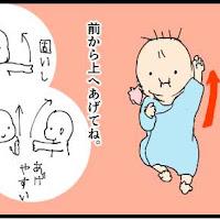 赤ちゃん うつ伏せ練習 やり方